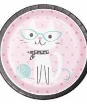 8x katten bordjes 23 cm