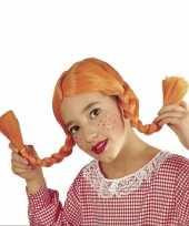 Kinderpruik oranje vlechten