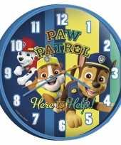 Paw patrol wandklok 25 cm voor kinderen