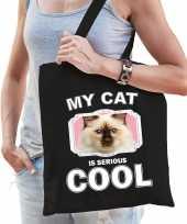Rag doll katten tasje zwart volwassenen en kinderen my cat serious is cool kado boodschappentasje